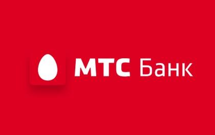 Экспресс-кредит МТС Банк