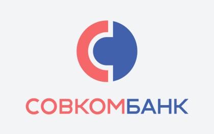 Денежный кредит под залог недвижимости Совкомбанк