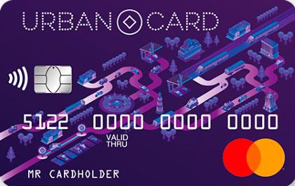 Кредитная карта Urban Card Кредит Европа Банка