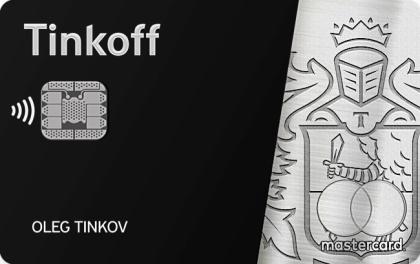 Дебетовая карта Tinkoff Black Edition