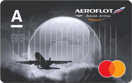 Дебетовая карта Аэрофлот Альфа-Банк